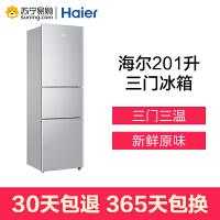 【苏宁易购】Haier/海尔 BCD-201STPA三门电冰箱家用节能三开门式冷藏冷冻节能