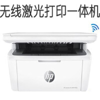 hp惠普M30w黑白激光打印机无线wifi家用小型复印件多功能一体机迷你商用办公用A4证件复印扫描三合一体机