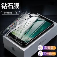 �O果7�化膜iphone8手�C膜i7plus/i8plus全屏i7p/8p覆�wplus�{ i7/i8【黑色】超清�@石膜耐