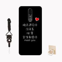 中国移动N3青春版手机壳M850保护套卡通个性创意软壳来图定制送钢化膜