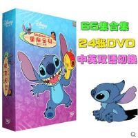 正版迪士尼星际宝贝短片合集24DVD高清幼儿童动画光盘碟片 英语