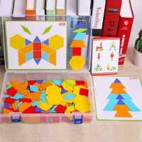 七巧板智力拼图小学生用儿童玩具套装一年级教学男孩女孩3岁6益智