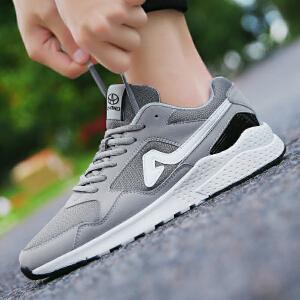 【限时特价】Q-AND/奇安达男士轻便减震透气运动休闲跑步鞋