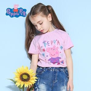 【促】小猪佩奇正版童装女童夏装纯棉短袖圆领T恤粉色可爱小猪印花全棉上衣粉红猪小妹
