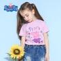 【满100减50】小猪佩奇正版童装女童夏装纯棉短袖圆领T恤粉色可爱小猪印花全棉上衣粉红猪小妹