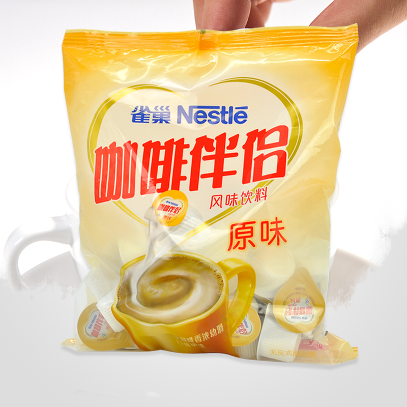 雀巢咖啡伴侣 雀巢奶球10mlX50粒液体奶油球/奶粒 液态植脂奶精球 新鲜到货 丝滑感受 无反式脂肪酸