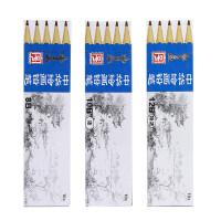 上海中华111铅笔 中华牌素描绘图铅笔 8B 10B 12B/12支装