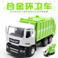 清洁车男孩儿童玩具车模型合金声光回力小汽车环卫垃圾车