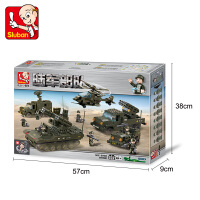 小鲁班陆军部队拼装玩具 积木兼容积木男孩益智军事防空炮团