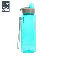 思凯乐户外运动水壶旅行便携防尘盖抗摔大容量太空杯塑料健身水壶