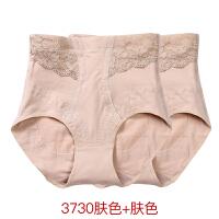 收腹内裤女中高腰束身束缚收腹裤大码产后提臀收腰美体塑身三角裤