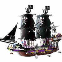 启蒙积木小颗粒塑料拼装模型拼插积木玩具海盗系列黑将军1313