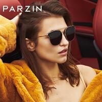 帕森宋佳明星同款时尚太阳镜女 炫彩摩登墨镜复古大框金属框