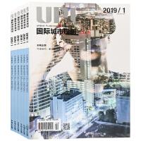 国际城市规划 杂志 订阅2021年 全球城市与规划的学术刊物
