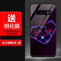 三星S10手机壳漫威钢铁侠Galaxy s10+三星s10e黑豹note8蜘蛛侠 男