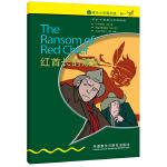 书虫・牛津英汉双语读物:红酋长的赎金(入门级上 适合小学高年级、初一)