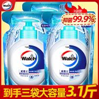 威露士健康抑菌洗手液袋装525g×3包健康呵护清香+抑菌
