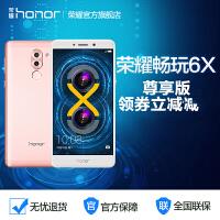 华为honor/荣耀 畅玩6X 全网通4G智能官方拍照手机