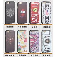 【包邮】MUNU 苹果 iPhone6plus/6splus浮雕手机壳 苹果6plus 苹果6splus iPhone