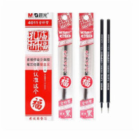 晨光4011中性笔笔芯 适配69208中性笔 学生考试水笔芯 祈福系列替芯