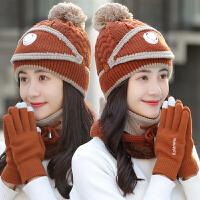 帽子女冬天保暖毛线帽骑车护耳围脖手套一体三件套秋冬季