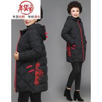 中老年羽绒女中长款加厚妈妈棉衣外套40岁50中年女冬装棉袄60