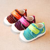 春秋新款婴儿学步鞋幼儿宝宝软底布鞋机能鞋男童女童小童0-3岁2岁