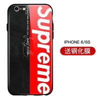 苹果x手机壳iPhonex玻璃8plus潮牌6splus防摔7Plus网红iphone 678硅胶全 iphone 6