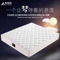天然乳胶床垫 1.5m1.8米独立弹簧3E椰棕垫家用防螨抑菌软垫席梦思kb6