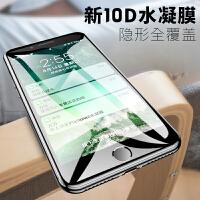 苹果6plus钢化膜iphone6s水凝膜iphone6plus全屏覆盖抗蓝光mo全包边ip6s纳米