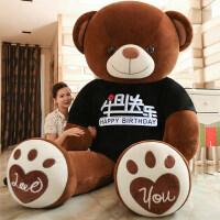 抱抱熊狗熊玩偶公仔泰迪熊猫布娃娃毛绒玩具可爱大熊特大号送女友