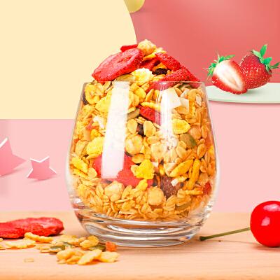 早谷力草莓多多烘焙燕麦片水果冲饮即食代餐早餐350g 草莓多多烘焙燕麦片