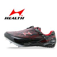 新海尔斯钉鞋 田径训练钉子鞋 中考短跑钉鞋