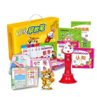 婴幼儿童小学生启蒙故事0-3-6岁英语益智玩具8G早教点读机点读笔