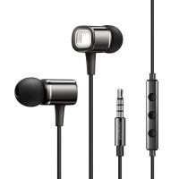 F4手机耳机入耳式 通用重低音 金属耳塞HiFi音乐K歌耳机耳麦 绅士黑( iOS版 ) 标配