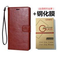 索尼Z1手机套钱包款L39h保护壳C6906手机壳C6903翻盖皮套插卡样式男女款钱包 +钢化膜