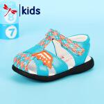 【1件2折后:59元】红蜻蜓夏季新款凉鞋男女童防滑潮小童包头透气舒适时尚儿童凉鞋