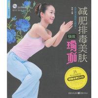 悦动减肥馆-减肥排毒美肤强效瑜伽