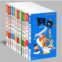 阿衰全套41-51 全集41-42-43-44-45-46-47-48-49-50-51 猫小乐漫画 畅销爆笑校园学生