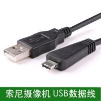 索尼相机USB数据线DSC-TX66 TX55 WX30 HX100 HX7 VMC-MD3