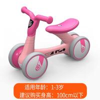儿童平衡车滑行车溜车1-3岁宝宝小孩学步玩具车
