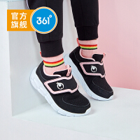 【秒杀叠券预估价:62.3】361度童鞋 女童鞋小童跑鞋2020秋季新款儿童运动鞋休闲鞋子