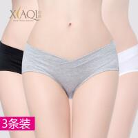 孕妇内裤棉低腰怀孕期内衣短裤头初期晚期早期中期孕妇内裤