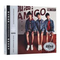 tfboys专辑cd正版2017新歌 加油!AMICO 汽车载cd光盘碟片音乐歌曲
