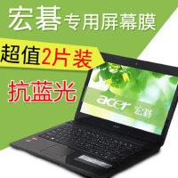 宏�(Acer)墨舞 TMTX50 EX2519屏幕保护贴膜15.6英寸护眼钢化膜 15.6英寸 抗蓝光(1片装)软膜