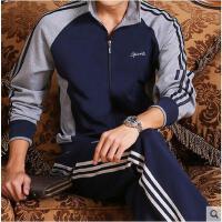 男士运动套装长袖长裤运动服 男跑步运动装运动服