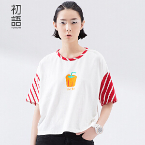 初语短袖T恤女宽松 夏装新品圆领条纹拼接趣味甜椒印花上衣女 8620*1015C