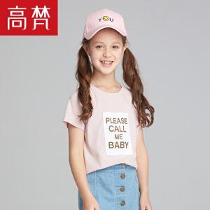 【1件3折到手价:39元】高梵2018新款儿童t恤 中大童女童撞色字母印花短袖T恤女孩童装夏