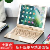 2018新款ipad保护套无线蓝牙键盘苹果9.7英寸平板电脑pad带键盘Pro10.5防摔外壳air ipad 9.7