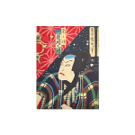 现货包邮 英文原版 Japanese Woodblock Prints:100 postcards 日本木版画 100